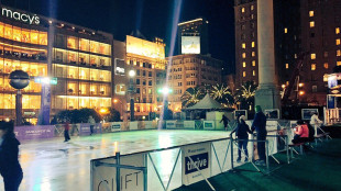 outdoorrink